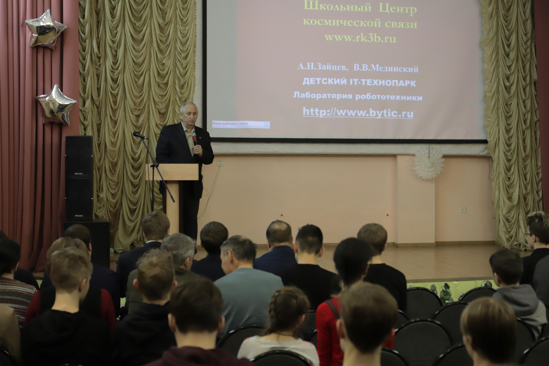Доклад о школьном центре космической связи делает д.ф.-м.н., г.н.с. ИЗМИРАН Александр Николаевич Зайцев