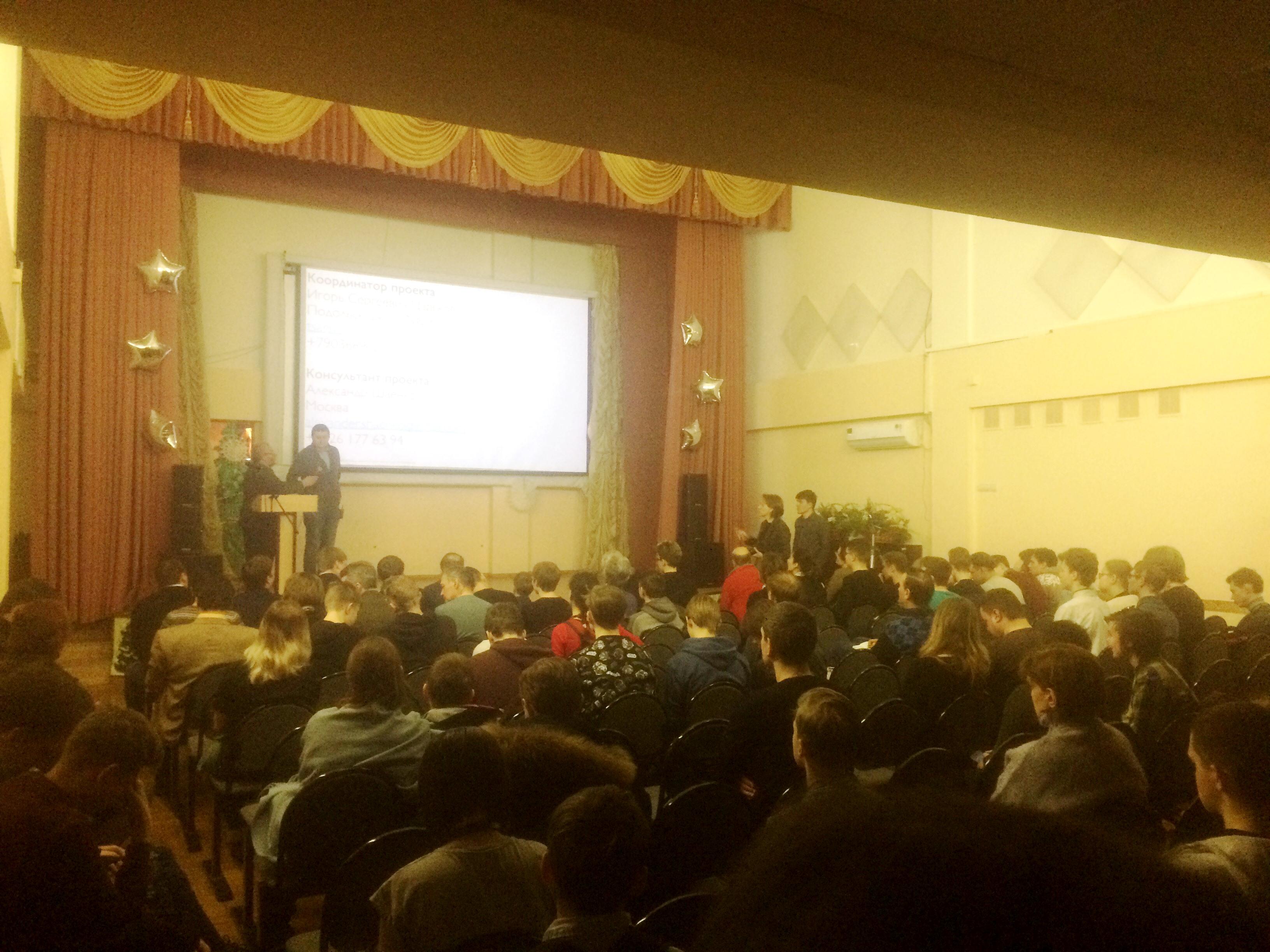 На вопросы зала отвечают Александр Шаенко и Игорь Царьков