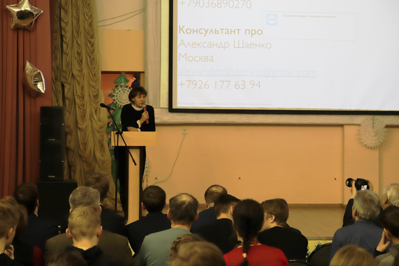 Выступает Ольга Николаевна Гершензон основатель компании космической связи Лоретт