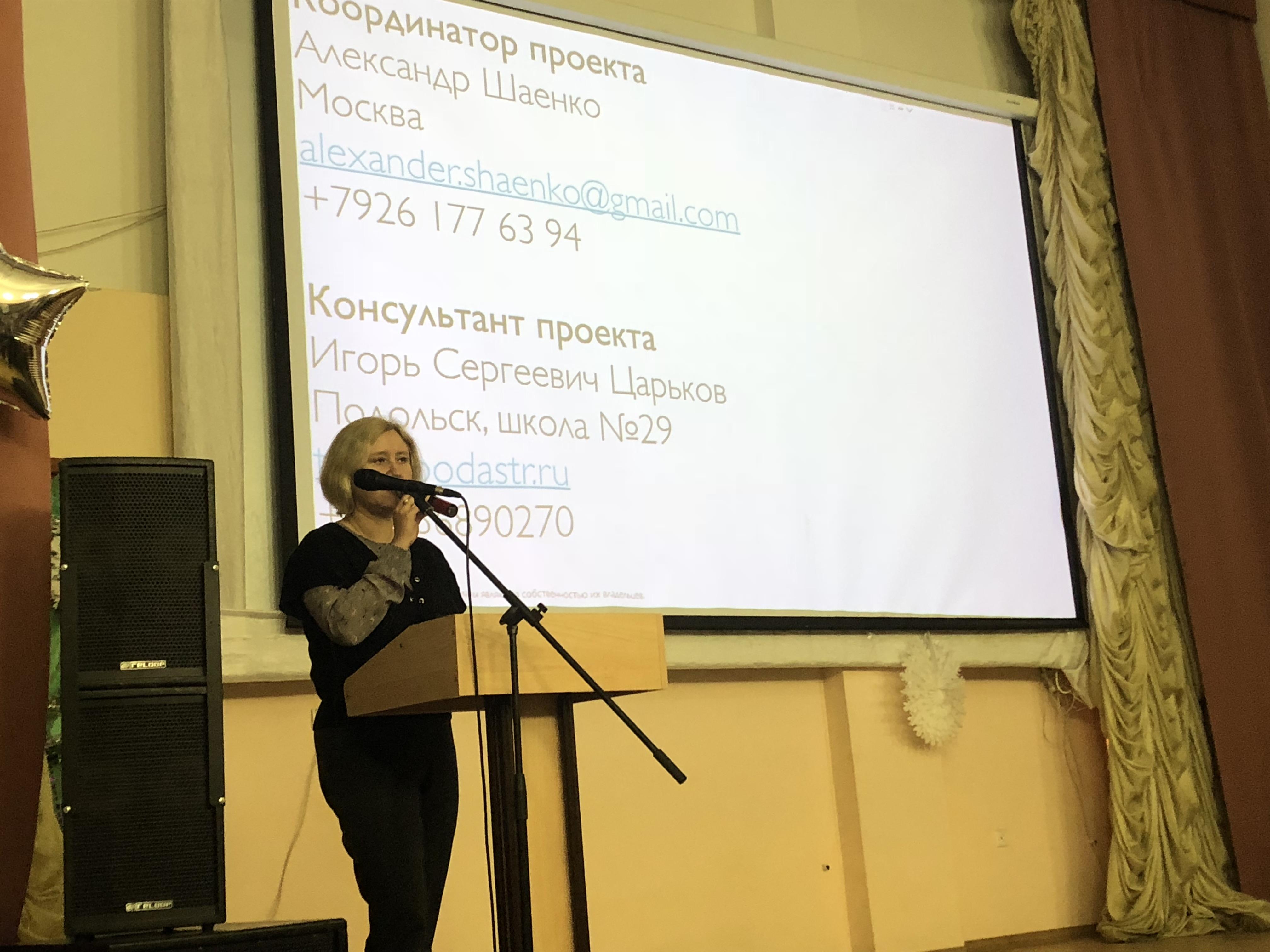 Выступает помошник министра высшего образования и науки доктор наук, профессор Е.В.Журавлева