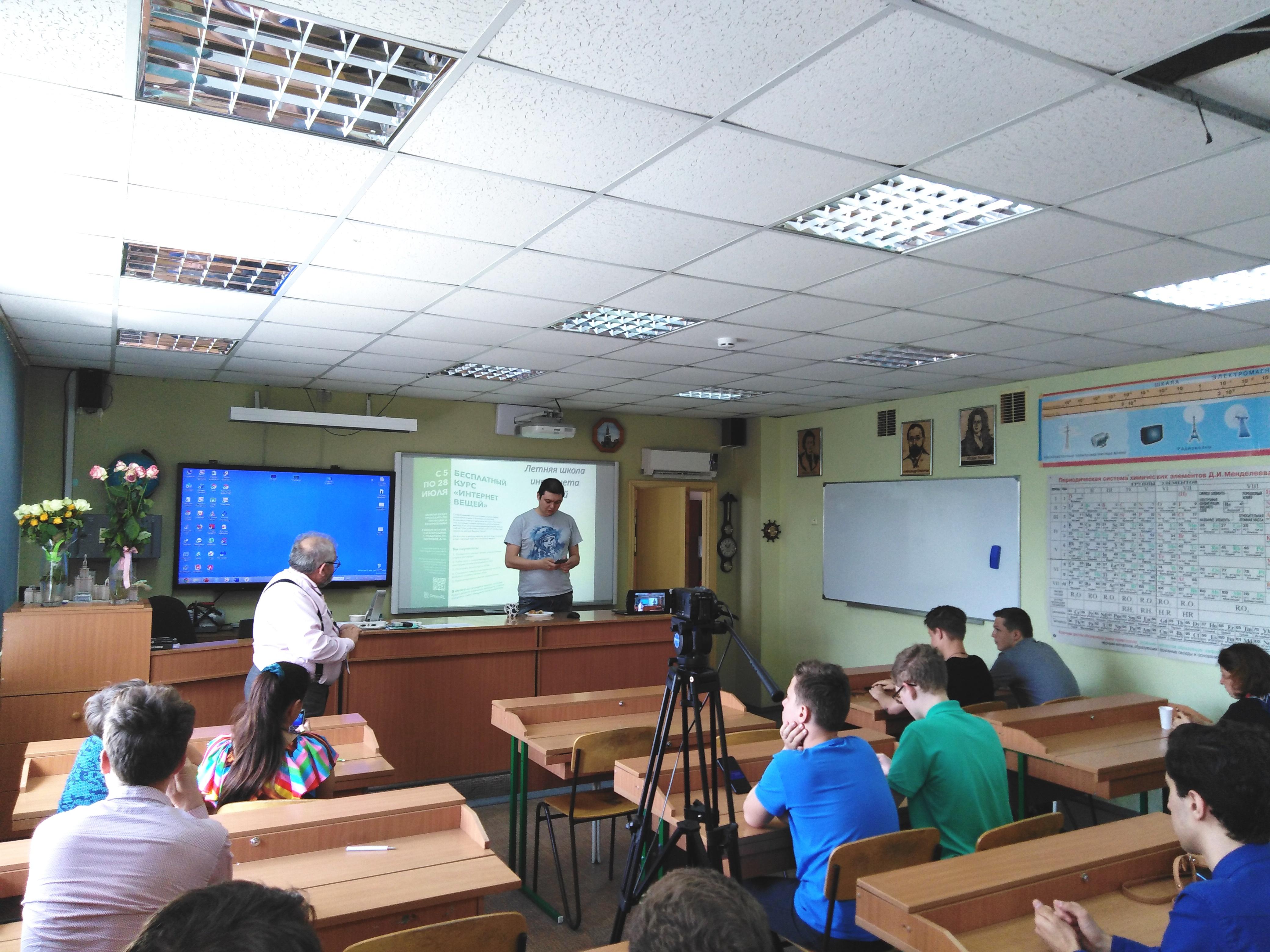 Соруководитель проекта ШКТ к.т.н. А.Ю.Шаенко открывает 4 сессию проекта