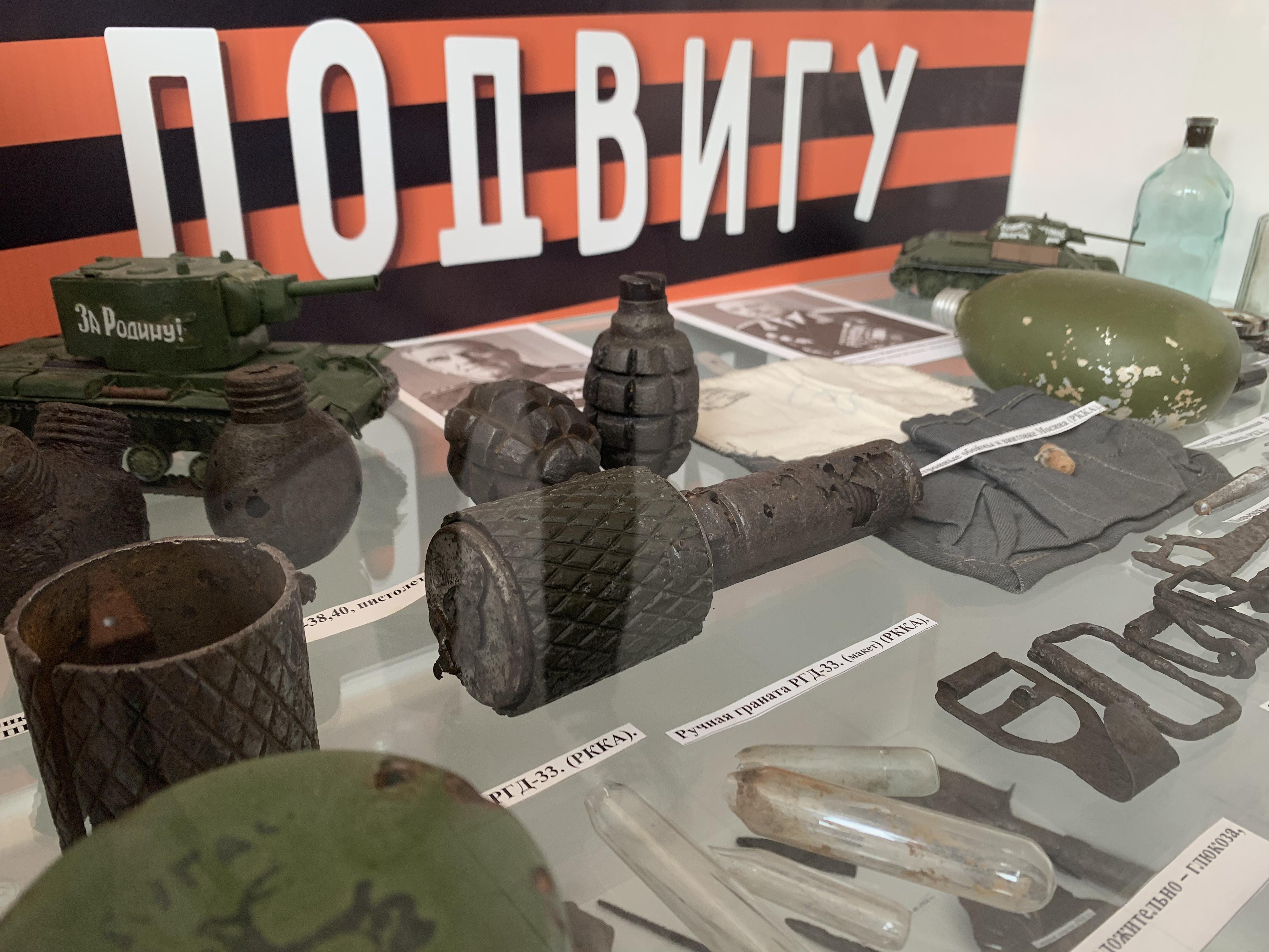 Артефакты школьного музея найденные на раскопах