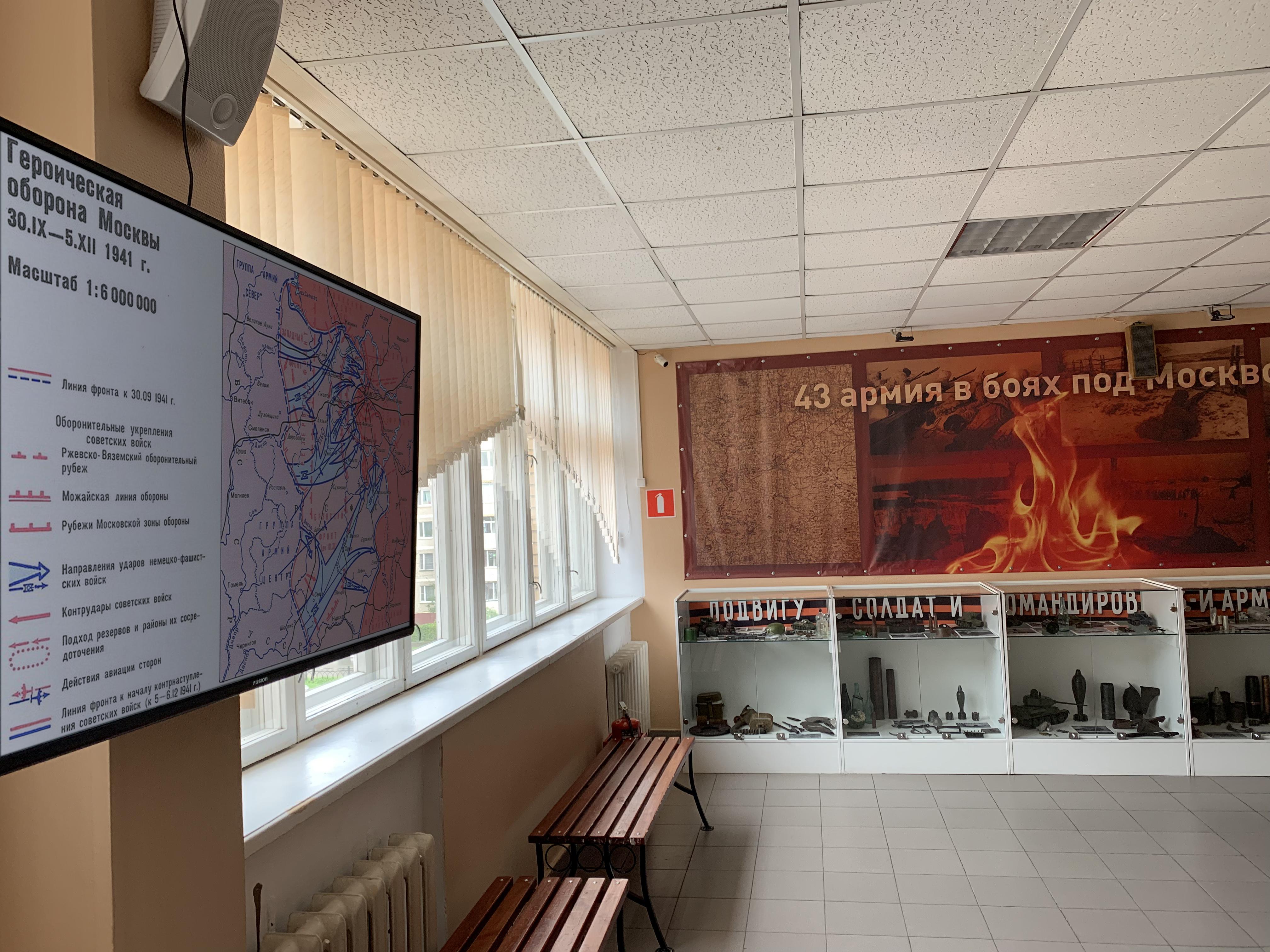 Интерактивная карта обороны Москвы на телевизионной панели