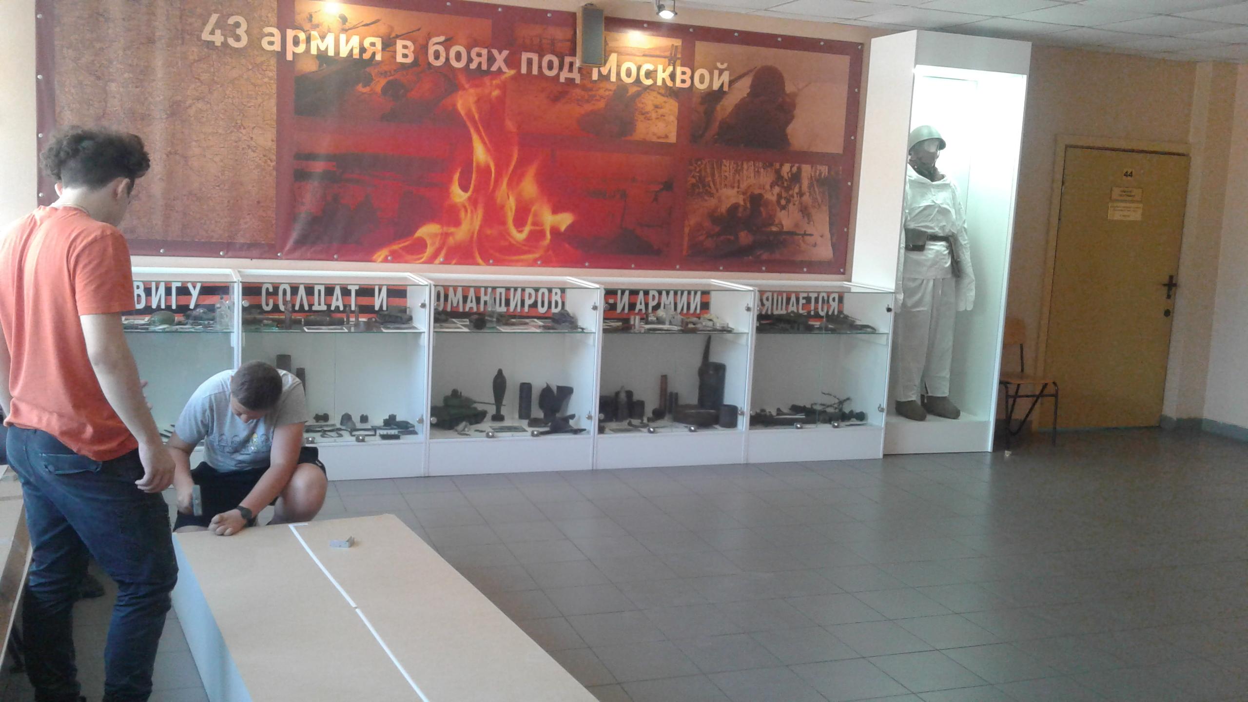 Работа учащихся школы в музее 43 Армии