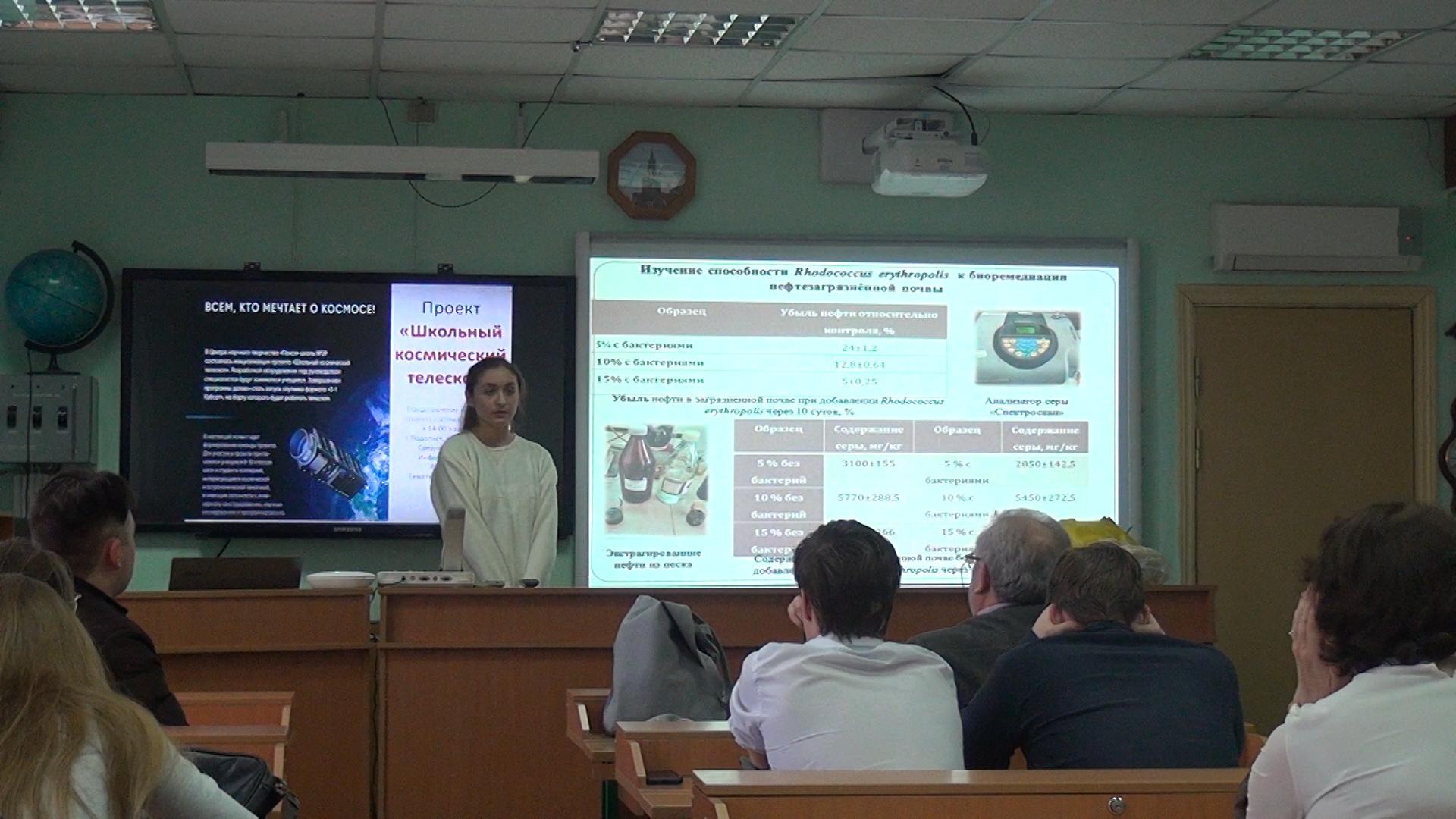 Как восстанавливать почву после загрязнения нефтепродуктами знают школьники Иркутска