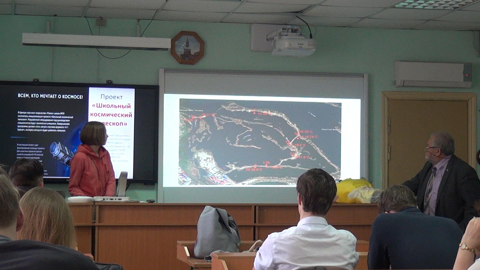 Представление проекта учащихся школы 19 Иркутска