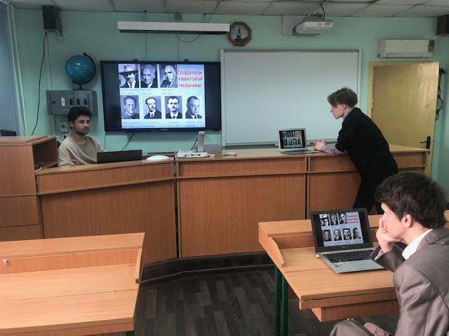 22 марта опробирование ПО для дистанционного обучения учащихся