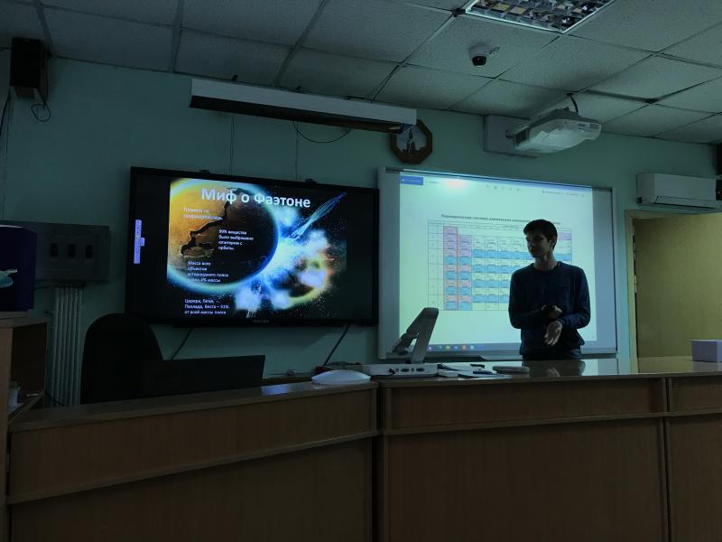 Алексей Язынин вещает об астероидах