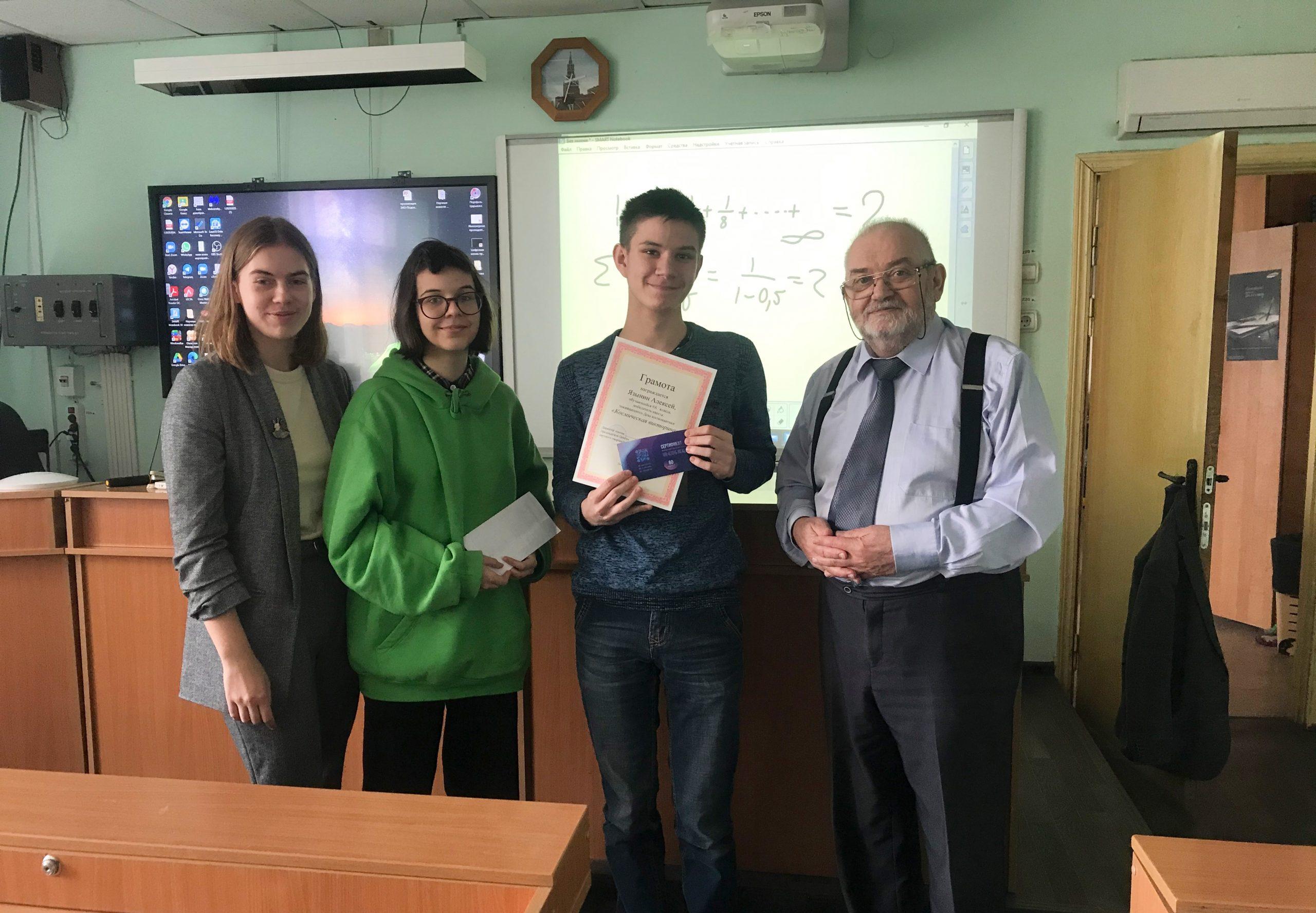 """награждение победителя в квесте """"Космическая викторина"""""""